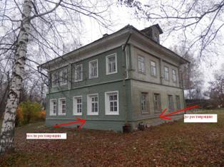 Школа: справа - до реставрации, слева - после нее.