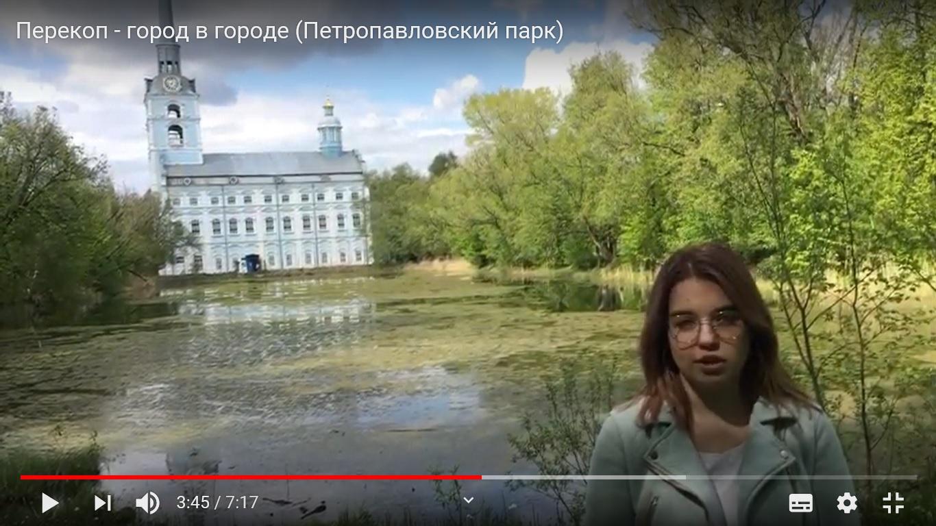 Студентка 3-го курса Юлия Щербакова сдает экзамен по дисциплине «Теория и практика экскурсионной деятельности»  в виде фрагмента экскурсии «Перекоп – город в городе»