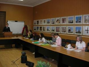 Студенты ЯрГУ на межрегиональной конференции в 2009 г.